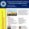 "Poster XII Int. Scientific Conference ""Electronics and Applied Physics"""